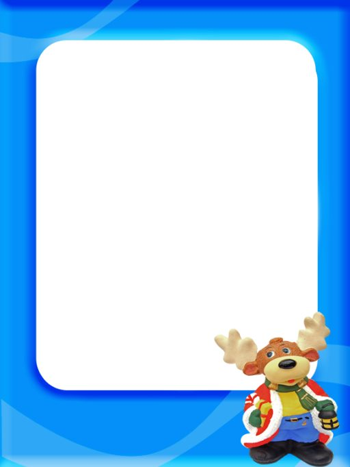 image for christmas border